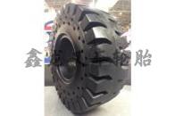 23.5-25装载机实心轮胎